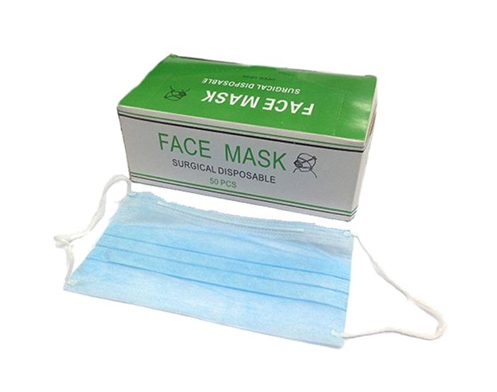 Χειρουργικές Μάσκες Με Λάστιχο 50τμχ 1